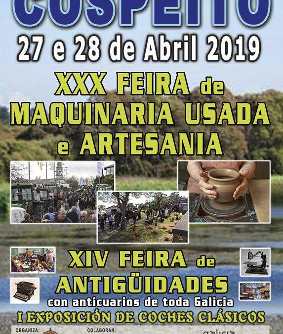 XXX FERIA DE MAQUINARIA USADA Y ARTESANÍA EN COSPEITO 27 Y 28 DE ABRIL