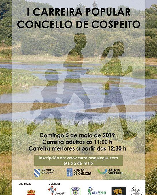 I CARRERA POPULAR DEL CONCELLO DE COSPEITO