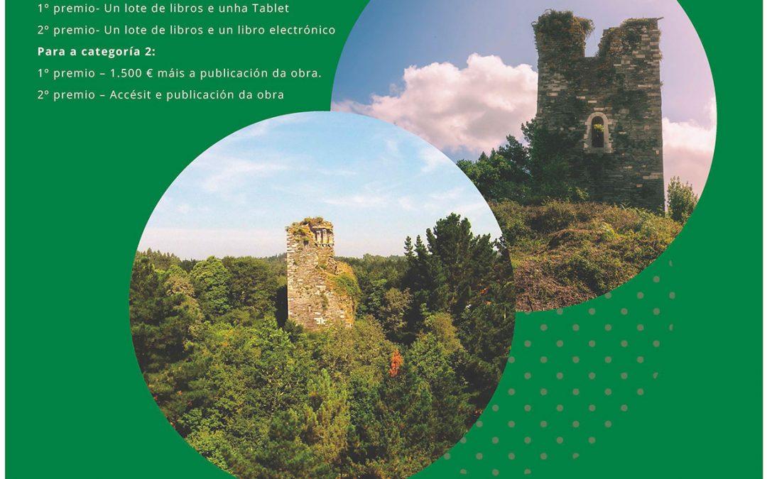 II Certame de Poesía «Torre de Caldaloba»